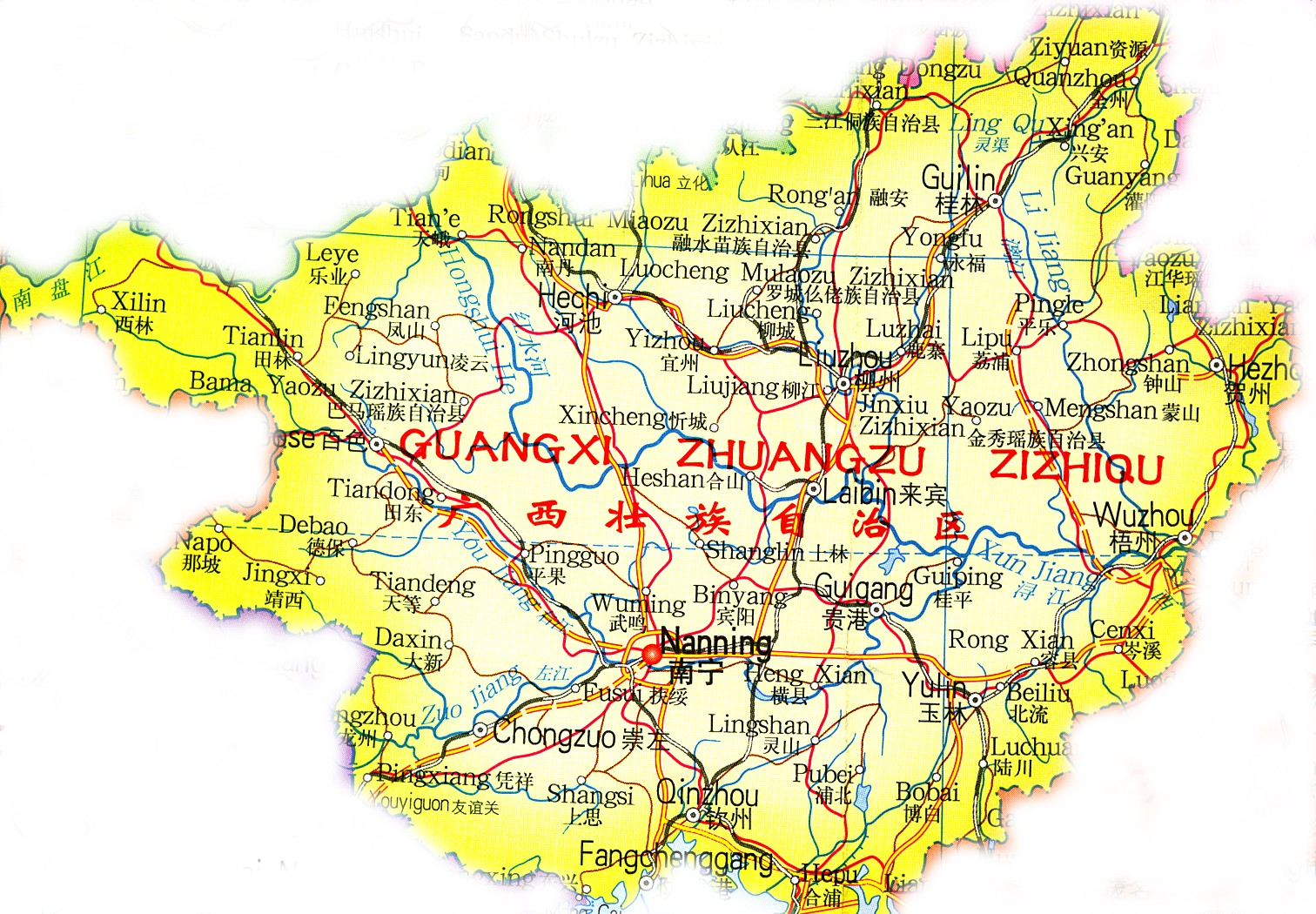 Xizang China