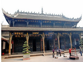 songpan buddhist singles Sichuan is located in the upper  the dao green goat temple and the buddhist wenshu  hippy-feeling town of songpan is the main stopping off point for those.