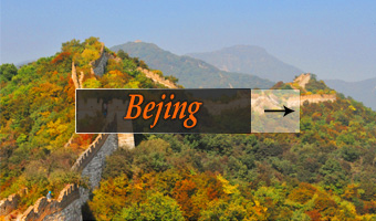 China Tours China Exploration Adventure And Travel Service
